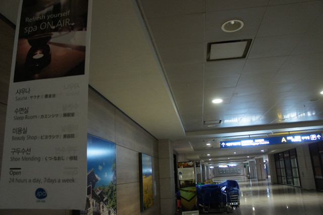 【仁川機場站】仁川機場內的高級三溫暖-「SPA ON AIR」(可過夜.有獨立個人房)