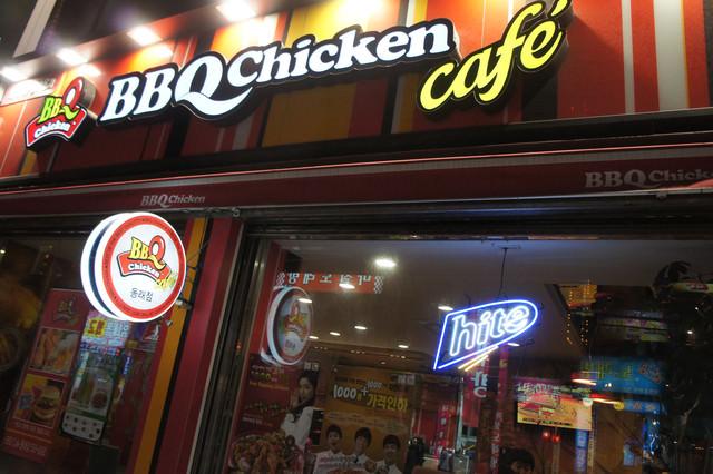 韓國最大炸雞連鎖店 – BBQ Chicken 비비큐 치킨(申世京 & BEAST代言)(+超神奇的AR CARD影像)
