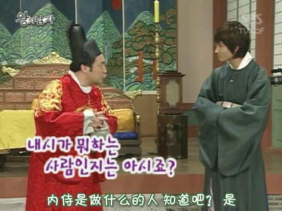 韓文的敬語入門篇