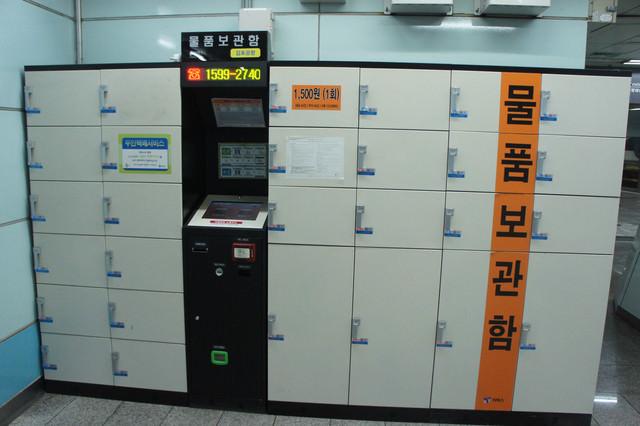 【置物】首爾5678線大型置物櫃TBOX(티박스)使用教學(+實地操作影片)