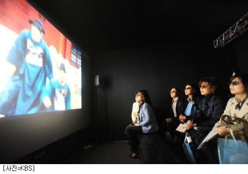 [閒聊]韓國進入3D TV時代!!KBS 3D電視頻道開播啦!