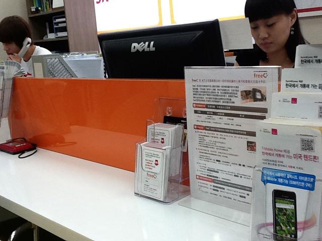 【申辦韓國手機門號】月租型預付卡韓國手機門號FreeC申請(憑護照即可申請!)