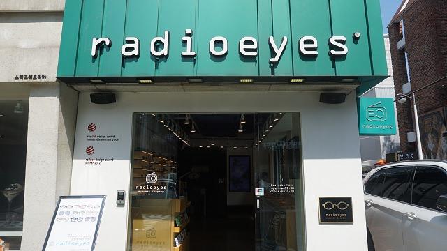 【新沙站】備受韓星愛戴的時尚眼鏡品牌『radioeyes라디오아이즈』(少女時代、zico、AOA、SJ、BEAST、BTOB等)
