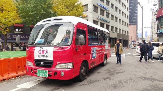 """【交通】免費搭乘""""在首爾循環巴士"""" 東大門-明洞 路線!"""