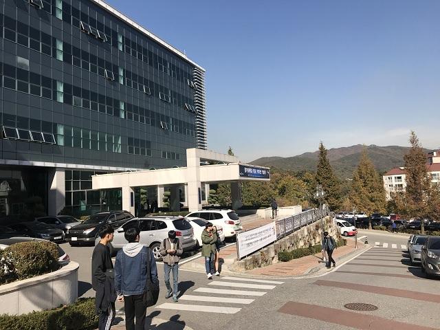 【D-2簽證】在韓國申請 就讀研究所 / 大學 -申請流程辦法(D2留學簽證)~以 京畿大學 研究所(大學院)為例