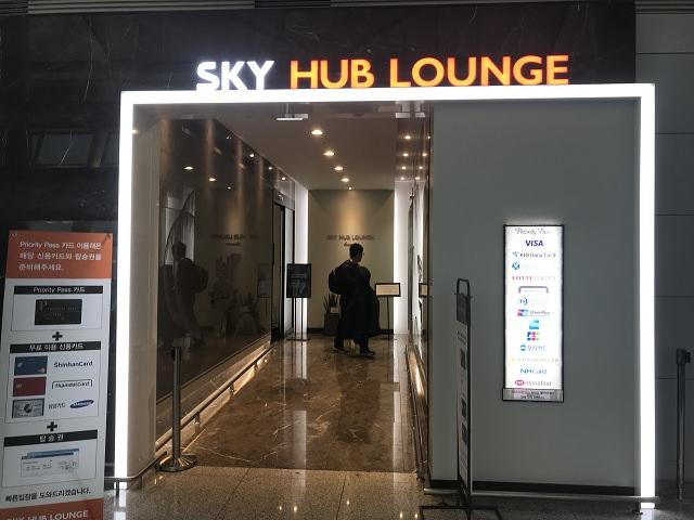 【韓國五四三】韓國仁川機場 – 機場貴賓室 免費使用!! ~韓國CHECK CARD優惠多多
