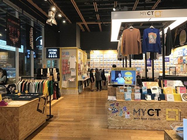 【數位媒體城站】韓國最大娛樂工廠CJ ENM (tvn、mnet等 電視台),官方週邊門市MYCT