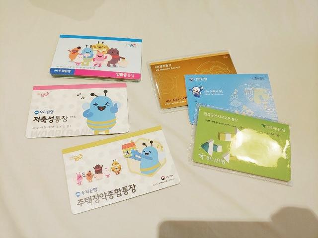 【金融】 憑護照就可以在韓國銀行開戶辦簽帳金融卡 或 信用卡(一般旅遊觀光也能辦)