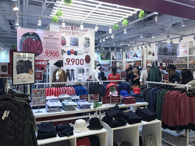 【索尼客.了解一下】在韓國一個月置裝費大約要多少 ?韓國買衣服會很貴嗎?!(附 購物免錢小撇步)