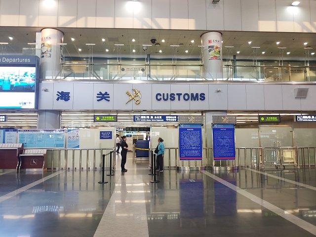 【中國旅行】台灣人在中國機場申請自動通關 (持台胞證)(自助查驗)(北京首都機場)