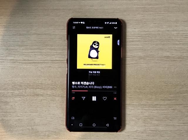 韓國最大入口網站NAVER旗下音樂串流平台『VIBE』(韓國版LINE MUSIC)~韓國首家直接拆帳給你所支持歌手的數位音源網站