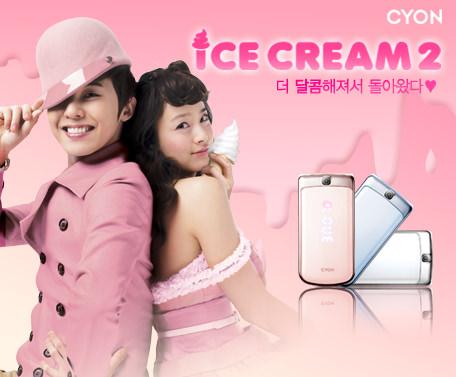 """BIG BANG與金泰希攜手代言韓國LG冰淇淋正統二代""""摺疊機""""!!(~附首波韓國電視廣告)+第一手詳細規格獨家公開!"""