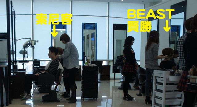 【狎鷗亭羅德奧站】跟韓星一起作造型 – The Red Carpet紅地毯美容室 (BEAST、JYJ、INFINITE、少女時代、APINK等御用美容室)~2013年更新版
