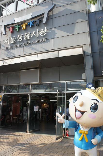 【新設洞站】什麼都賣什麼都不奇怪 – 首爾跳蚤市場(首爾風物市場/서울풍물시장)