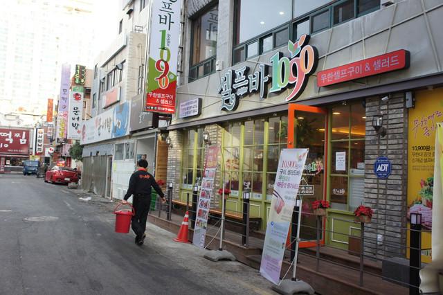 【釜山-西面站】韓國燒烤&沙拉吧吃到飽『셀프바 1090自助吧1090』(燒肉、海鮮、韓國小吃~任你拿..約300元台幣/人)