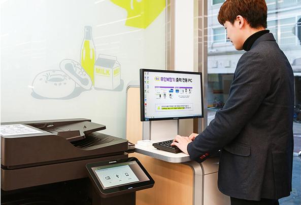 【超商】韓國CU便利商店 新服務:無人複合機 무인복합기 (24小時隨時 列印/掃描/傳真/複印文件)