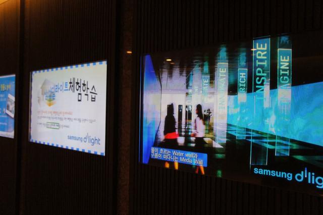【江南站】韓國科技龍頭 – 三星samsung d'light 삼성 딜라이트 宣傳館 & 直營展售店