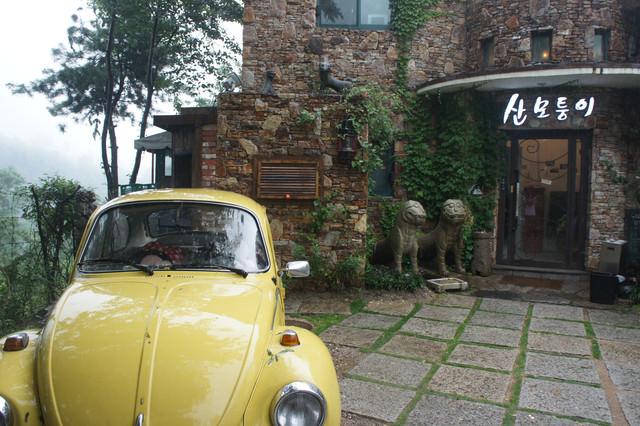 【景福宮站】山中的寧靜小鎮 – 付岩洞부암동 – 韓劇:我叫金三順 、咖啡王子1號店、我的公主 拍攝地