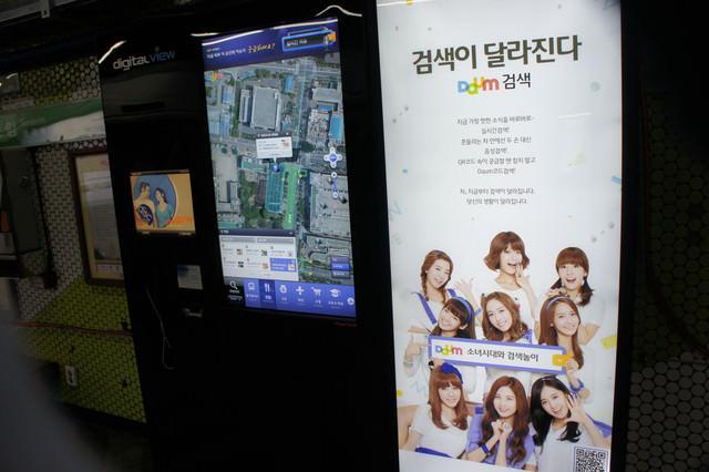韓國首爾地鐵的數位科技服務-digital view & digital station(簡易使用教學)