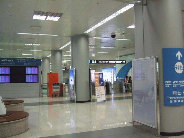 從韓國仁川機場往返首爾市去最快速省錢的方法(仁川機場捷運/地鐵、機場巴士)