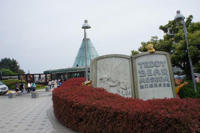 【濟州島西部】中文觀光園區 – 泰迪熊博物館테디베어 뮤지엄