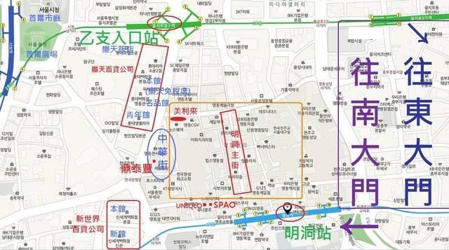 【明洞站】韓國流行聖地+shopping購物天堂 – 首爾明洞 .韓國必去景點5顆星推薦!