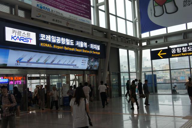 【首爾站】首爾市內第一個都市機場–카르스트KARST機場鐵道首爾客運站(完整程序路線詳細介紹)