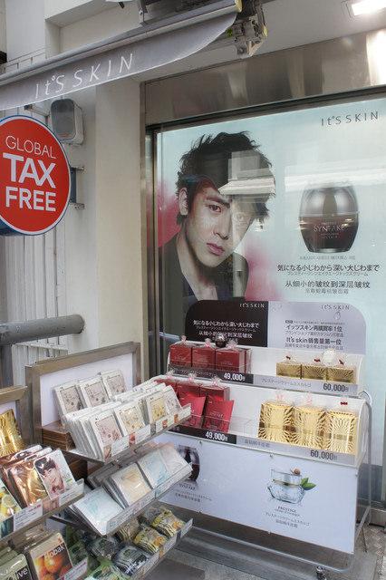 """【2013年版】去韓國shopping一定要會的""""退稅""""TAX FREE~全都露(退稅步驟step by step)(+退稅級距表)"""