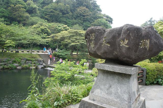 【濟州島-西歸浦市】連接天與地的濟州島第一大瀑布 – 天地淵瀑布 (천지연폭포)