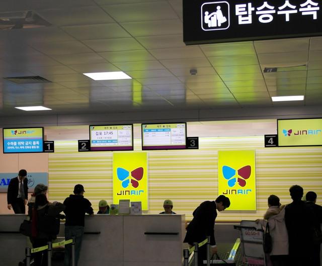 【交通】台灣 直飛 濟州島 – Jin Air真航空 2013冬季航班變動