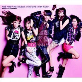 4minute포미닛-Hot Issue(09年發燒話題女子團體、主打歌街頭播放大熱門)(獨家中韓歌詞)