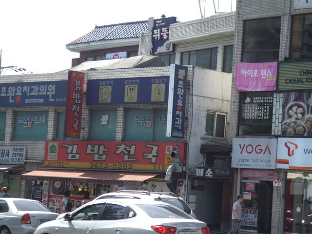 韓國最大平價連鎖餐廳김밥천국飯卷天國(省錢的平價美食)