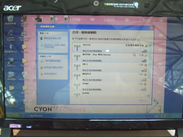 韓國超方便的無線網路wifi (走到哪上到哪~完全免費)攻略~