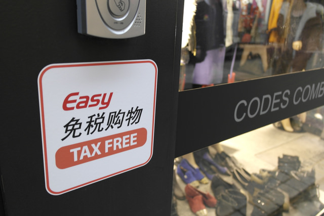 【退稅】韓國第三大退稅組織『Easy Tax Refund免稅購物』2013年最新退稅服務~~