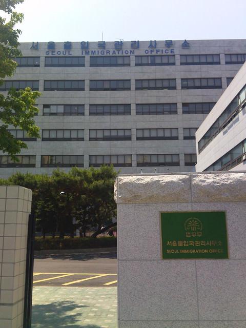 【證件申請】外國人登錄證申請辦法 for H-1打工度假簽證