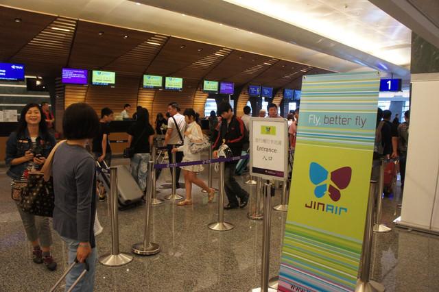 【航空】好便宜好年輕好好玩濟州>> 韓國Jin Air 低成本航空公司 -直飛濟州島搭乘記!