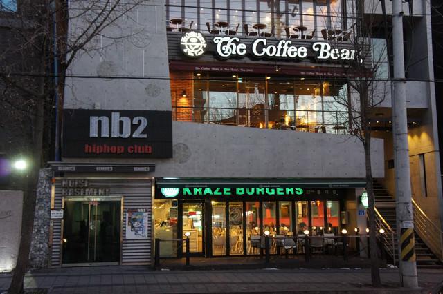 【弘大入口站】韓國大學生必去、韓星也愛去 知名夜店 nb2 (YG娛樂經紀公司經營)(BIGBANG、2NE1、2PM 、BEAST)