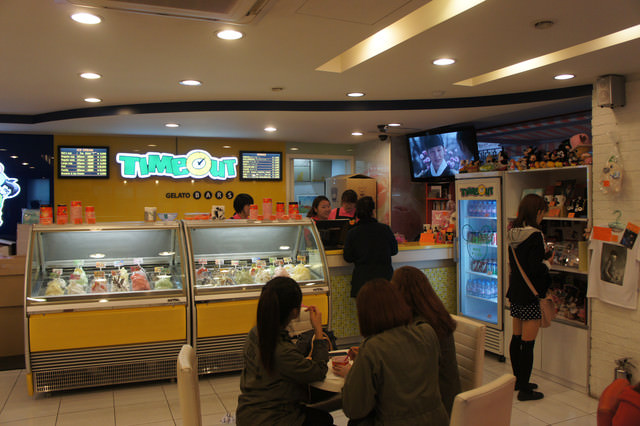 【狎鷗亭站】屋塔房王世子 – 朴有天 的媽媽開的美味冰淇淋店『TIME OUT (타임아웃)』