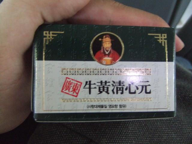 韓劇家庭中一定會出現這個東西『清心丸 (清心元)』~韓國居家旅行必備良藥~