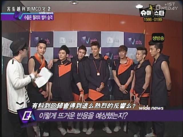 2PM-mnet後台韓語能力聽寫測驗