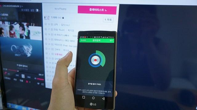 【韓國APP】超強大!聽聲辨曲的韓國音樂搜尋APP (NAVER搜尋引擎) ~韓樂迷的必備法寶~2020更新