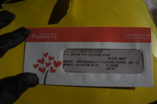 【購票】自己也可以預訂 韓國 演唱會門票/電影票/舞台劇等(訂購教學及現場注意事項)