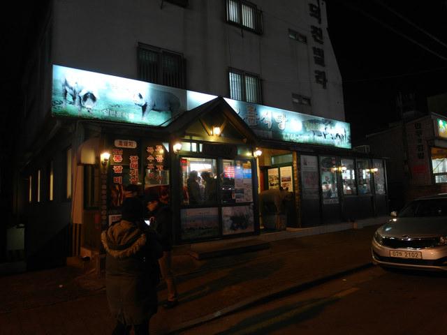 【濟州島-市區】有沒有那麼誇張之巨無霸濟州黑豬肉串烤『해오름식당日昇食堂』
