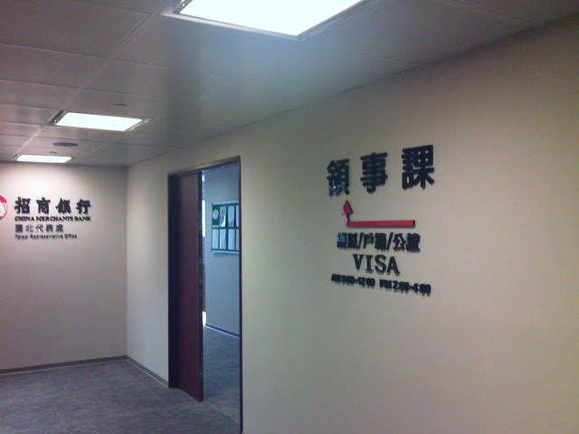 【簽證申請】韓國打工度假워킹홀리데이/觀光就業簽證 (H-1),詳細申請辦法~