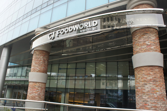 【東大門歷史文化公園站】韓國最大食品集團美食中心 CJ FOOD WORLD