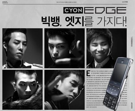 LG싸이언請來韓國當紅偶像빅뱅為엣지系列手機代言(台灣已搶先引進!)