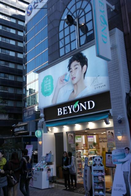【明洞站】老品牌開架美妝『BEYOND비욘드』重新改頭換面進駐明洞開設品牌門市店(金秀炫 代言)