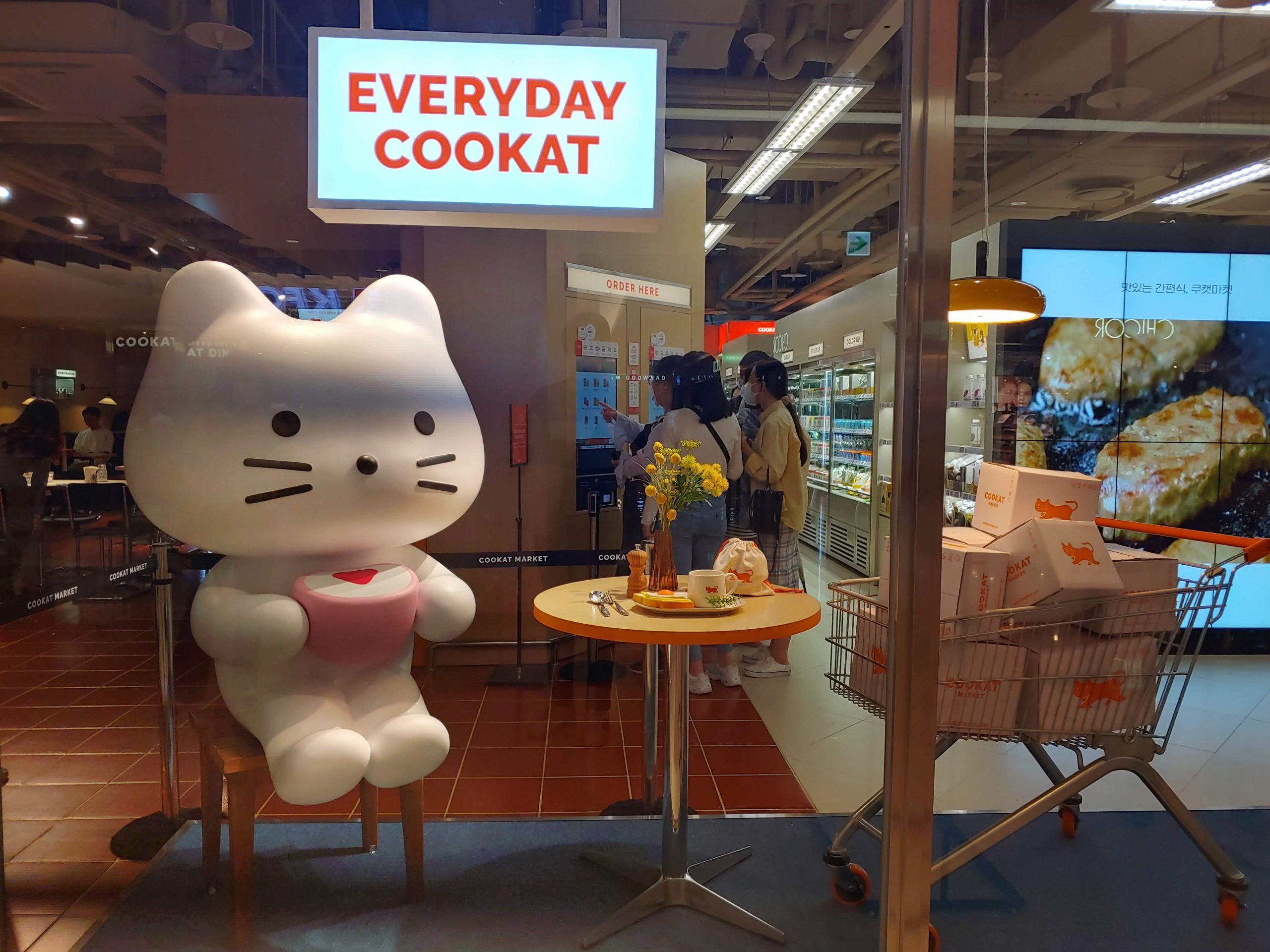 【三成站】韓國新時代美食『COOKAT MARKET (쿠캣마켓)』形象門市!(享受美食.快速即時)