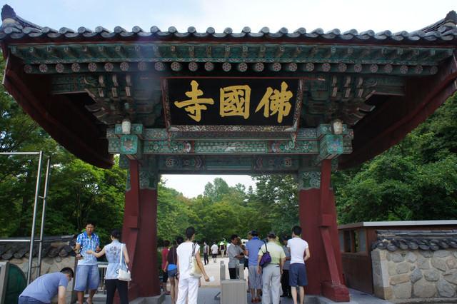 【慶尚北道-慶州】代表性的宗教一級古績 – 佛國寺불국사 (UNESCO世界文化遺產)