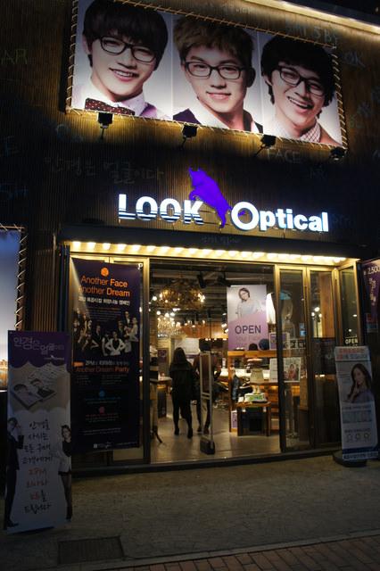 【新村站】韓國最大連鎖流行眼鏡店「LOOK Optical (룩옵티컬)」2PM及T-ara等韓星代言